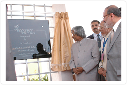 Inauguration by the President of India, Dr. A P J Abdul Kalam